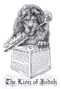"Zamudio's Award winning illustration ""The Lion of Judah"" 18""x24"", charcoal, St. Louis, MO"