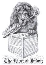 The Lion of Judah by David Zamudio