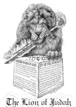 Lion of Judah poster print by David Zamudio