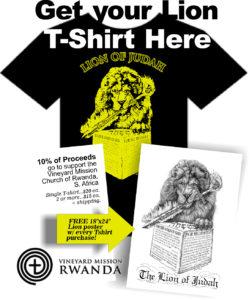 LOJ Tshirt by Zamudio Support Rwanda