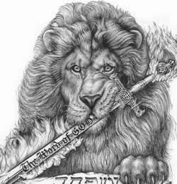 "Lion Prints- The award winning drawing ""The Lion of Judah"" by David Zamudio"